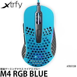 Xtrfy M4 RGB BLUE ゲーミングマウス 右手用 マイアミブルー #701159 【送料...