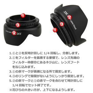 JJC LS-77 花形レンズフード・レンズキャップセット 汎用タイプ 77mm径 【即納】 【dscs】|shasinyasan|02