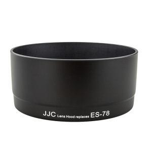 キヤノン ES-78レンズフード互換のJJC製レンズフード。  画角外からの不要な光を遮り、画質劣化...