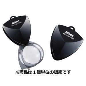 【メール便 送料無料】 ニコン ニューポケットタイプルーペ 20D ブラック|shasinyasan