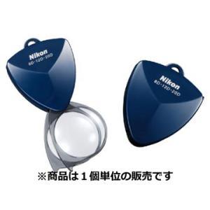 【メール便 送料無料】 ニコン ニューポケットタイプルーペ 20D ミッドナイトブルー|shasinyasan