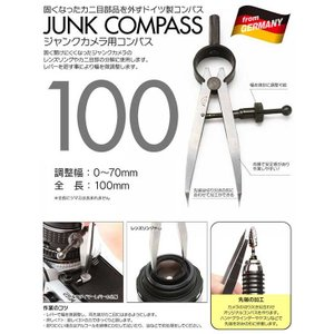 【メール便 送料無料】 ジャパンホビーツール ジャンクカメラ用コンパス 100ミリタイプ|shasinyasan