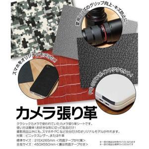 【メール便 送料無料】 ジャパンホビーツール カメラ用張り革シート 4102 レンズ外周部用 ダイヤ型ブラック 標準サイズ215×265ミリ|shasinyasan
