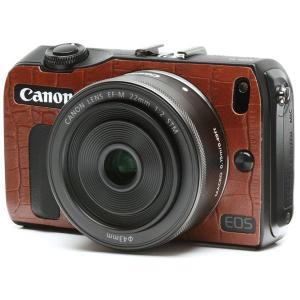 《限定特価》【メール便 送料無料】 ジャパンホビーツール Canon EOS M用張り革キット 8030 クロコダイルブラウン 【即納】 【dscs】|shasinyasan