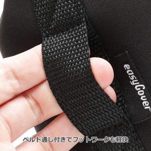ジャパンホビーツール イージーカバーネオプレーン レンズポーチ ブラック X-LARGE 22cm 【送料無料】|shasinyasan|05