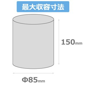 ジャパンホビーツール ECLB150 イージーカバー レンズバッグ ブラック 【即納】 shasinyasan 03