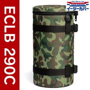ジャパンホビーツール ECLB290C イージーカバー レンズバッグ カモフラージュ 【送料無料】|shasinyasan