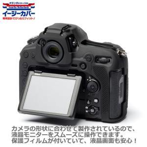 ジャパンホビーツール D850-BK イージーカバー ブラック Nikon D850専用 【送料無料】 【即納】|shasinyasan|02