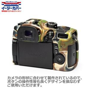 ジャパンホビーツール GH5&GH5S-CAM イージーカバー Panasonic LUMIX GH5/GH5S専用 カモフラージュ 【送料無料】|shasinyasan|03