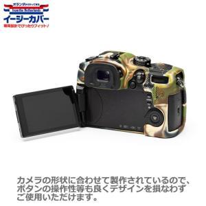 ジャパンホビーツール GH5&GH5S-CAM イージーカバー Panasonic LUMIX GH5/GH5S専用 カモフラージュ 【送料無料】|shasinyasan|04