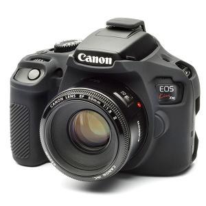 ジャパンホビーツール X90-BK イージーカバー Canon EOS Kiss X 90用 ブラック 【送料無料】【即納】|shasinyasan|02