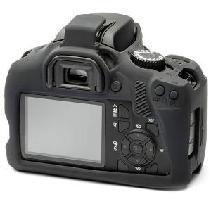 ジャパンホビーツール X90-BK イージーカバー Canon EOS Kiss X 90用 ブラック 【送料無料】【即納】|shasinyasan|03