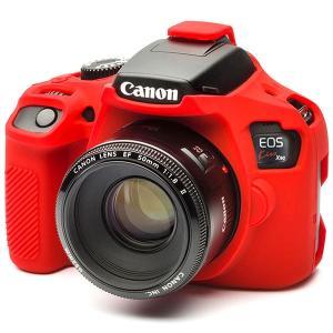 ジャパンホビーツール X90-RE イージーカバー Canon EOS Kiss X 90用 レッド 【送料無料】|shasinyasan|02
