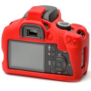 ジャパンホビーツール X90-RE イージーカバー Canon EOS Kiss X 90用 レッド 【送料無料】|shasinyasan|03