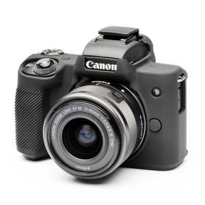 ジャパンホビーツール イージーカバー Canon EOS Kiss M専用 ブラック 【送料無料】 【即納】|shasinyasan|02