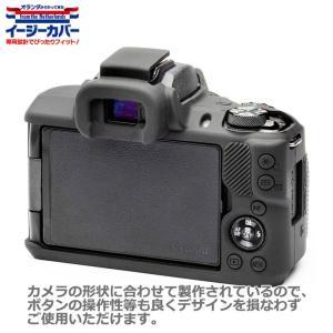 ジャパンホビーツール イージーカバー Canon EOS Kiss M専用 ブラック 【送料無料】 【即納】|shasinyasan|03