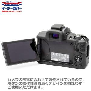 ジャパンホビーツール イージーカバー Canon EOS Kiss M専用 ブラック 【送料無料】 【即納】|shasinyasan|04