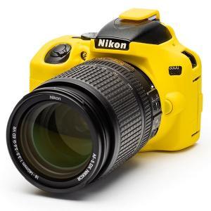 ジャパンホビーツール D3500-YE イージーカバー Nikon D3500用 イエロー 【送料無料】 shasinyasan 02