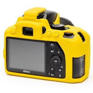 ジャパンホビーツール D3500-YE イージーカバー Nikon D3500用 イエロー 【送料無料】 shasinyasan 03