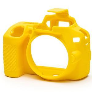 ジャパンホビーツール D3500-YE イージーカバー Nikon D3500用 イエロー 【送料無料】 shasinyasan 04