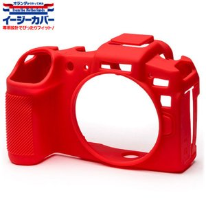 ジャパンホビーツール イージーカバー Canon EOS RP専用 レッド 【送料無料】|shasinyasan|02
