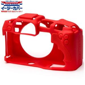 ジャパンホビーツール イージーカバー Canon EOS RP専用 レッド 【送料無料】|shasinyasan|03