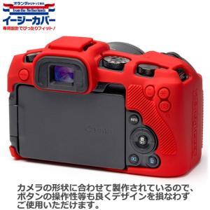 ジャパンホビーツール イージーカバー Canon EOS RP専用 レッド 【送料無料】|shasinyasan|04