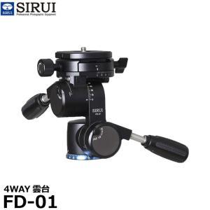 SIRUI FD-01 4WAY雲台 【送料無料】 ※欠品:6月上旬以降の発送(5/8現在)|shasinyasan