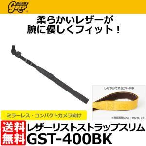 【メール便 送料無料】《新品アウトレット》 グリップスワニー GST-400BK スワニー・レザーリストストラップ・スリム ブラック 【即納】|shasinyasan