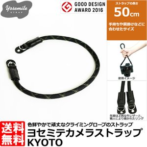 EXTENDED 40038 YOSEMITE CAMERA STRAP KYOTO 9mm×50cm 【送料無料】|shasinyasan