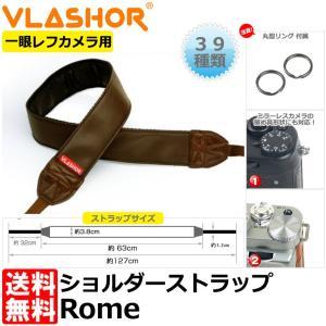《在庫限り》VLASHOR 118014 フラッシャー 一眼レフカメラ用ショルダーストラップ Rome 【送料無料】 【即納】|shasinyasan