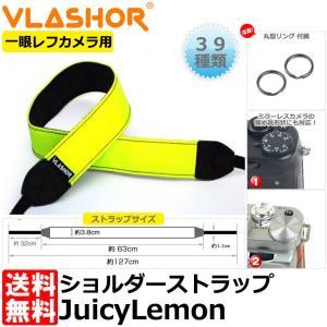 《在庫限り》VLASHOR 118029 フラッシャー 一眼レフカメラ用ショルダーストラップ JuicyLemon 【送料無料】 【即納】|shasinyasan
