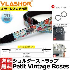 《在庫限り》【メール便 送料無料】 VLASHOR 118039 フラッシャー ミラーレスカメラ用ショルダーストラップ Petit Vintage Roses 【即納】|shasinyasan