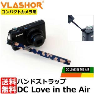 《在庫限り》【メール便 送料無料】 VLASHOR 118098 フラッシャー コンパクトカメラ用ハンドストラップ DC Love in the Air 【即納】 shasinyasan