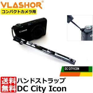 《在庫限り》【メール便 送料無料】 VLASHOR 118306 フラッシャー コンパクトカメラ用ハンドストラップ DC City Icon 【即納】|shasinyasan