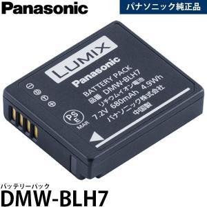 【メール便 送料無料】 パナソニック DMW-BLH7 純正 バッテリーパック [Panasonic LUMIX GF10/GF90/GF9/GF7/GM5/GM1S/GM1対応] 【即納】 shasinyasan