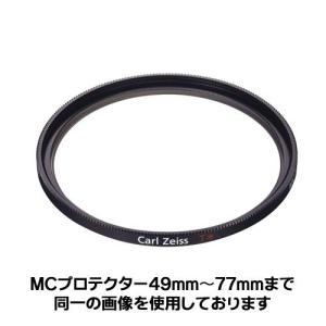 ソニー VF-62MPAM MCプロテクター 62mm径|shasinyasan