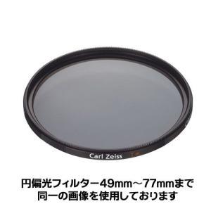 ソニー VF-62CPAM 円偏光フィルター 62mm径|shasinyasan