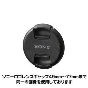 【メール便 送料無料】 ソニー ALC-F49S レンズフロントキャップ 49mm径 【即納】
