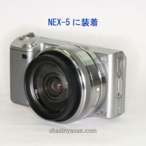 [口径表] 2013年5月現在写真屋さんドットコム調べ  ▼パナソニック HC-X900M  ▼ペン...