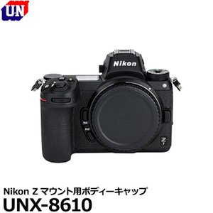 【メール便 送料無料】 ユーエヌ UNX-8610 Nikon Zマウント用ボディーキャップ
