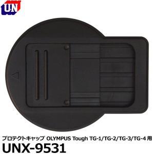 【メール便 送料無料】 ユーエヌ UNX-9531 オリンパス Tough TG-1/TG-2/TG-3/TG-4用プロテクトキャップ 【即納】|shasinyasan