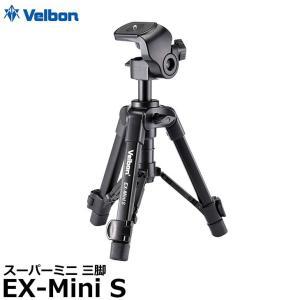 ベルボン EXミニS スーパーミニ三脚 EX-Mini S 【即納】|shasinyasan