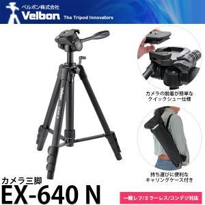 ベルボン EX-640 N カメラ三脚 4段 【送料無料】 【即納】|shasinyasan
