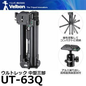 ベルボン ULTREK UT-63Q ウルトレック 中型三脚 【販売終了】|shasinyasan