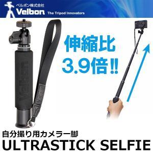 ベルボン ULTRA STICK SELFIE カメラ一脚 【送料無料】 【即納】|shasinyasan