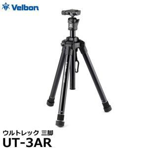 ベルボン UT-3AR ULTREK カメラ三脚 【送料無料】|shasinyasan