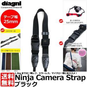 ダイアグナル ニンジャストラップ25mm ブラック 【送料無料】 【即納】|shasinyasan