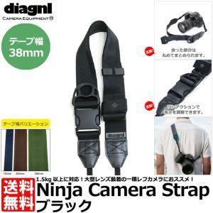 ダイアグナル ニンジャストラップ38mm ブラック 【送料無料】 【即納】|shasinyasan