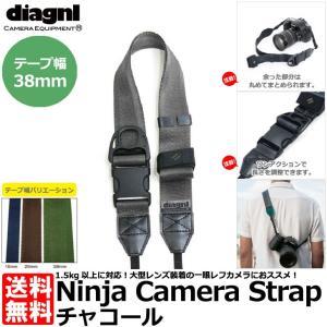 ダイアグナル ニンジャストラップ38mm チャコール 【送料無料】 【即納】